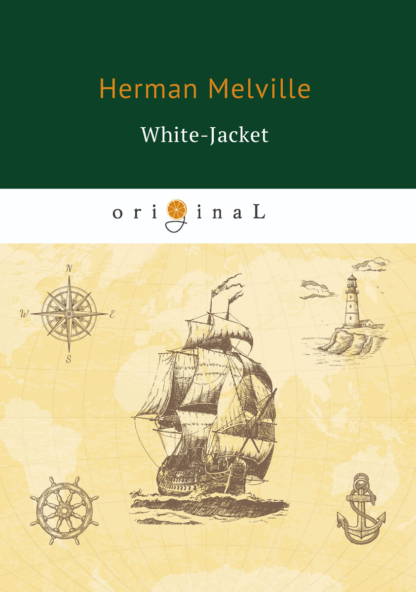 лучшая цена Herman Melville White-Jacket
