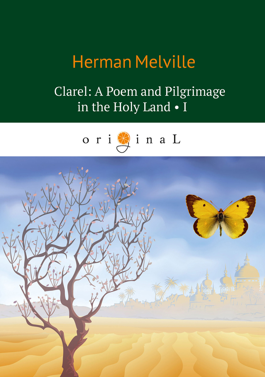 лучшая цена Herman Melville Clarel: A Poem and Pilgrimage in the Holy Land I