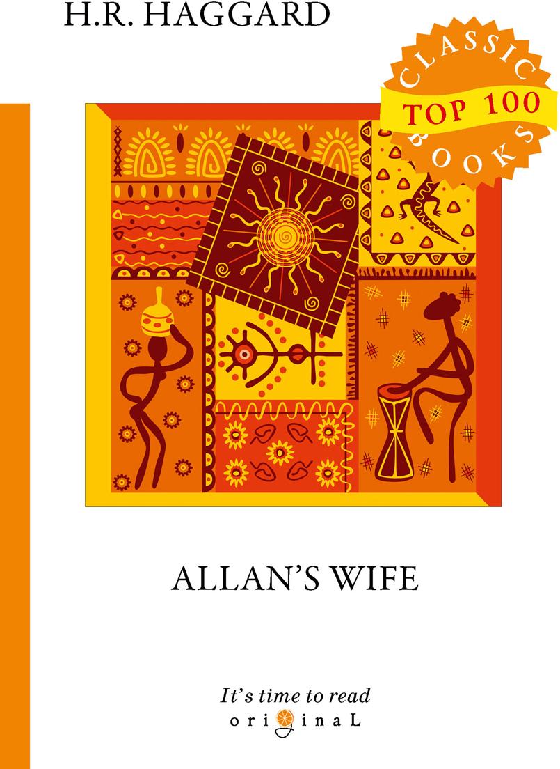 H. R. Haggard Allan's Wife haggard h r stella fregelius