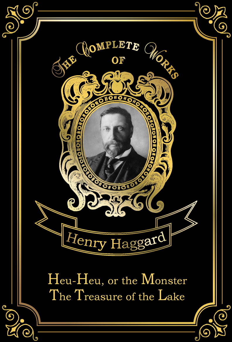 лучшая цена Haggard H.R. Heu-Heu, or the Monster & The Treasure of the Lake