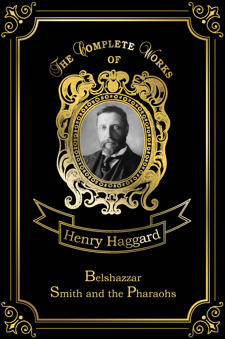 Henry Haggard Belshazzar & Smith and the Pharaohs henry haggard belshazzar