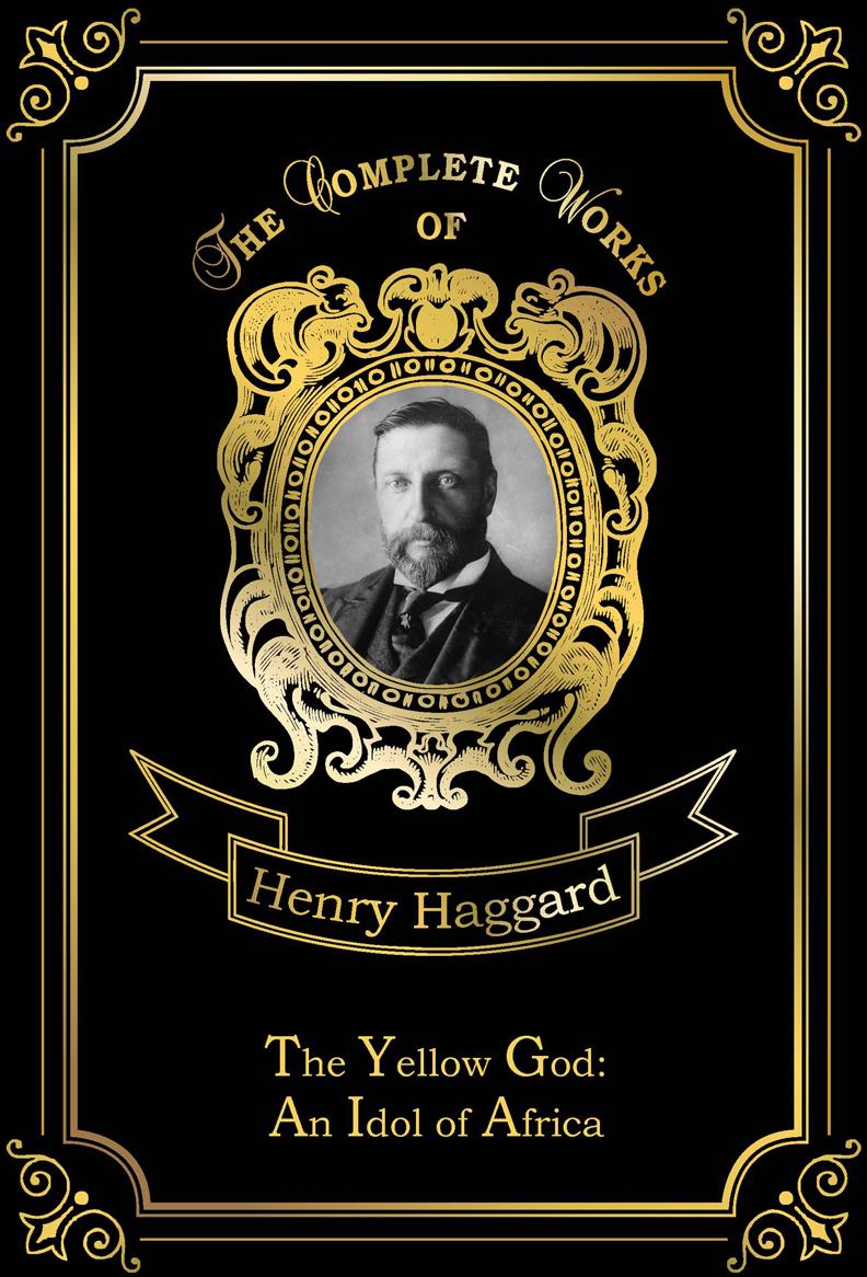 где купить Haggard H.R. The Yellow God: An Idol of Africa по лучшей цене