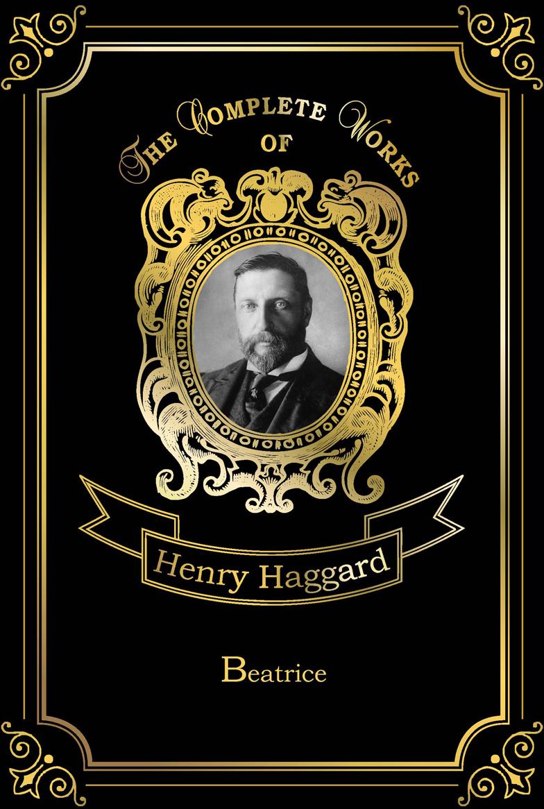 Henry Haggard Beatrice сетевое зарядное устройство nobby practic 2 1a usb c черный nbp tc 21 05