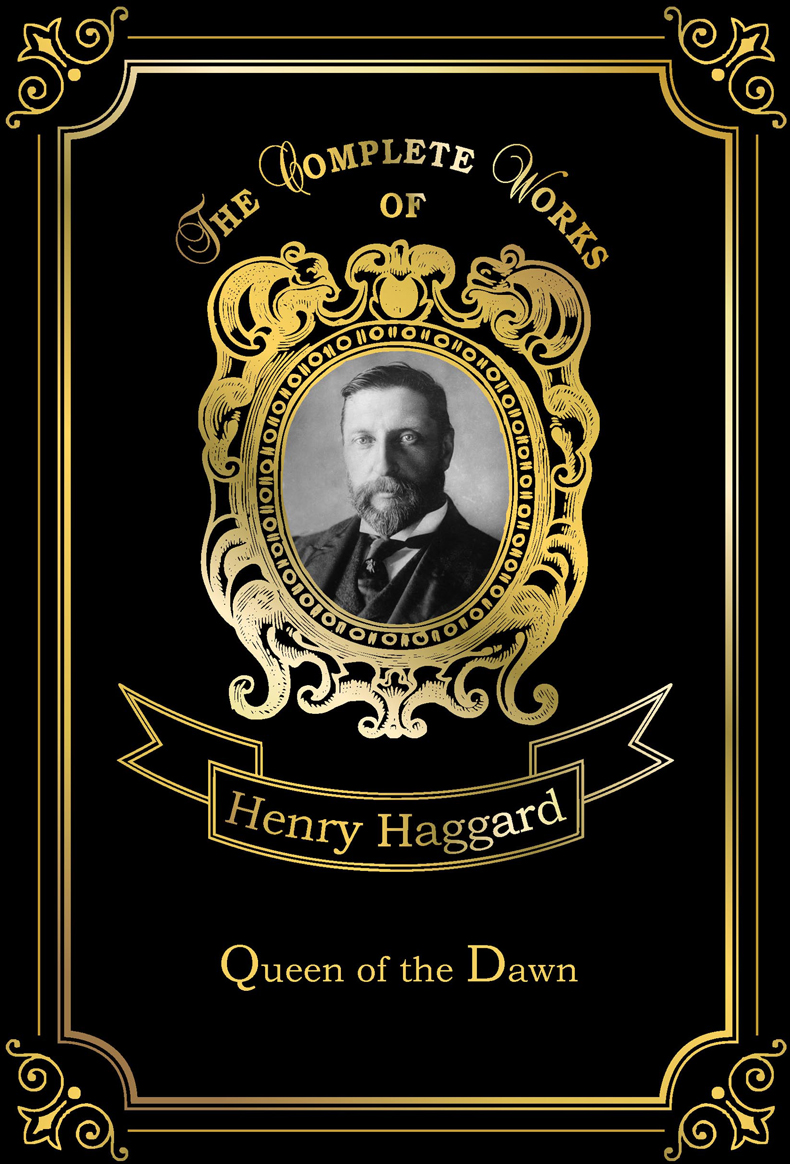 Haggard H.R. Queen of the Dawn haggard h queen of the dawn a love tale of old egypt