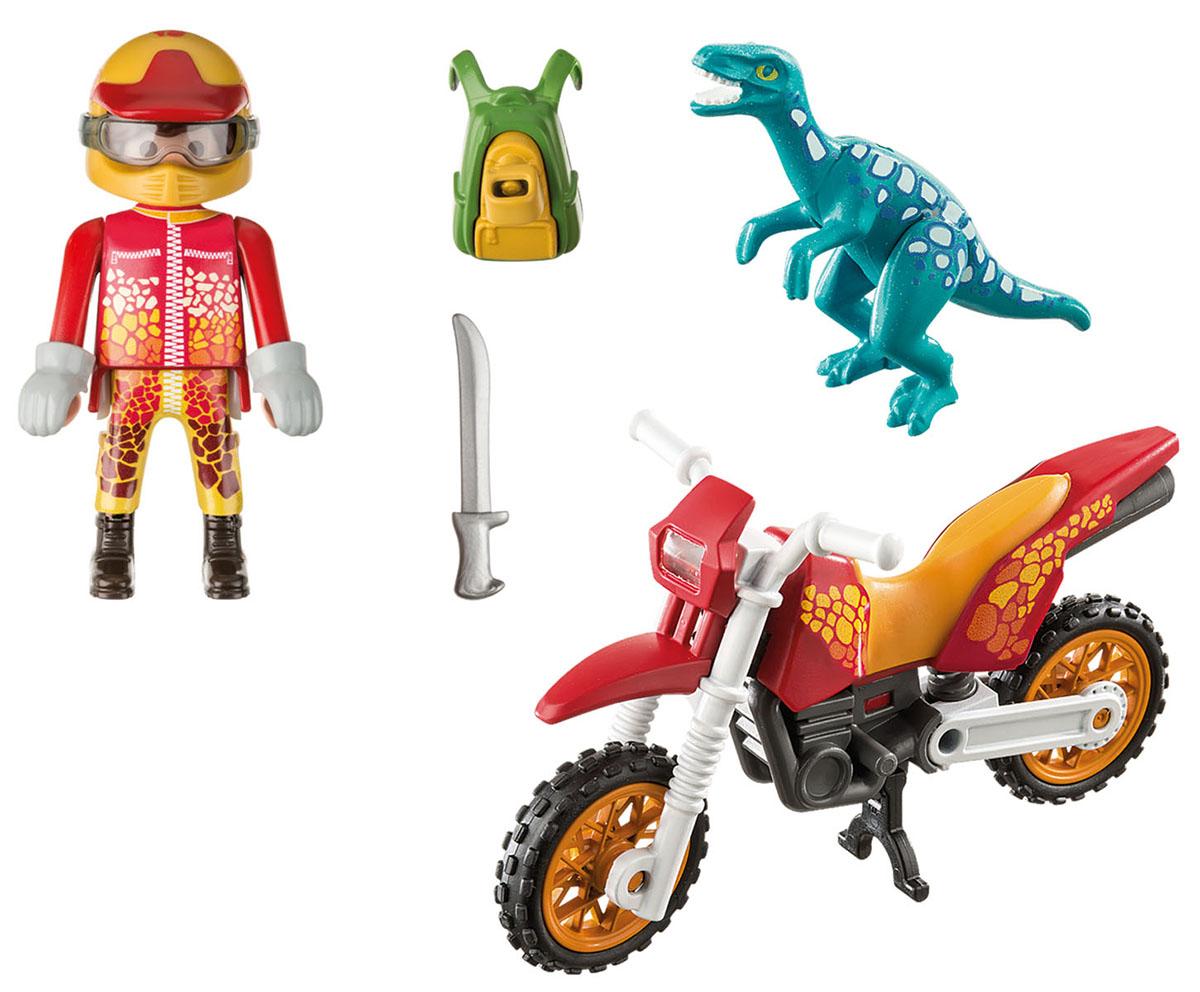 """Игровой набор Playmobil """"Гоночный мотоцикл с ящером"""", 9431pm"""