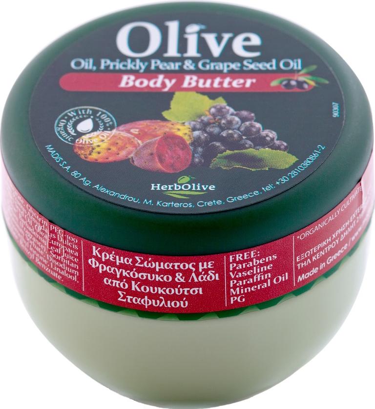 HerbOliveМасло для тела с экстрактом опунции и винограда мини 50 мл HerbOlive