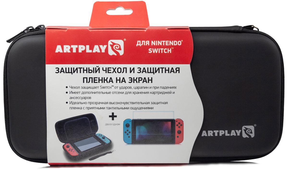 Чехол и защитная пленка Artplays для Nintendo Switch