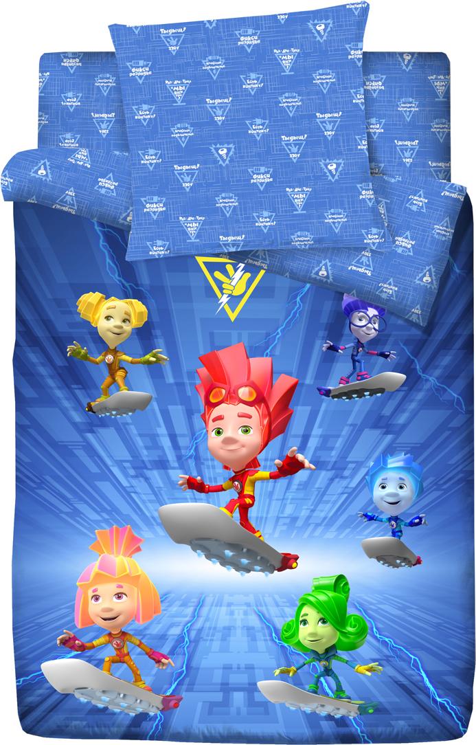 """Комплект белья детский Браво """"Фиксики. Большой секрет"""", 1,5-спальный, наволочки 70x70, цвет: синий"""