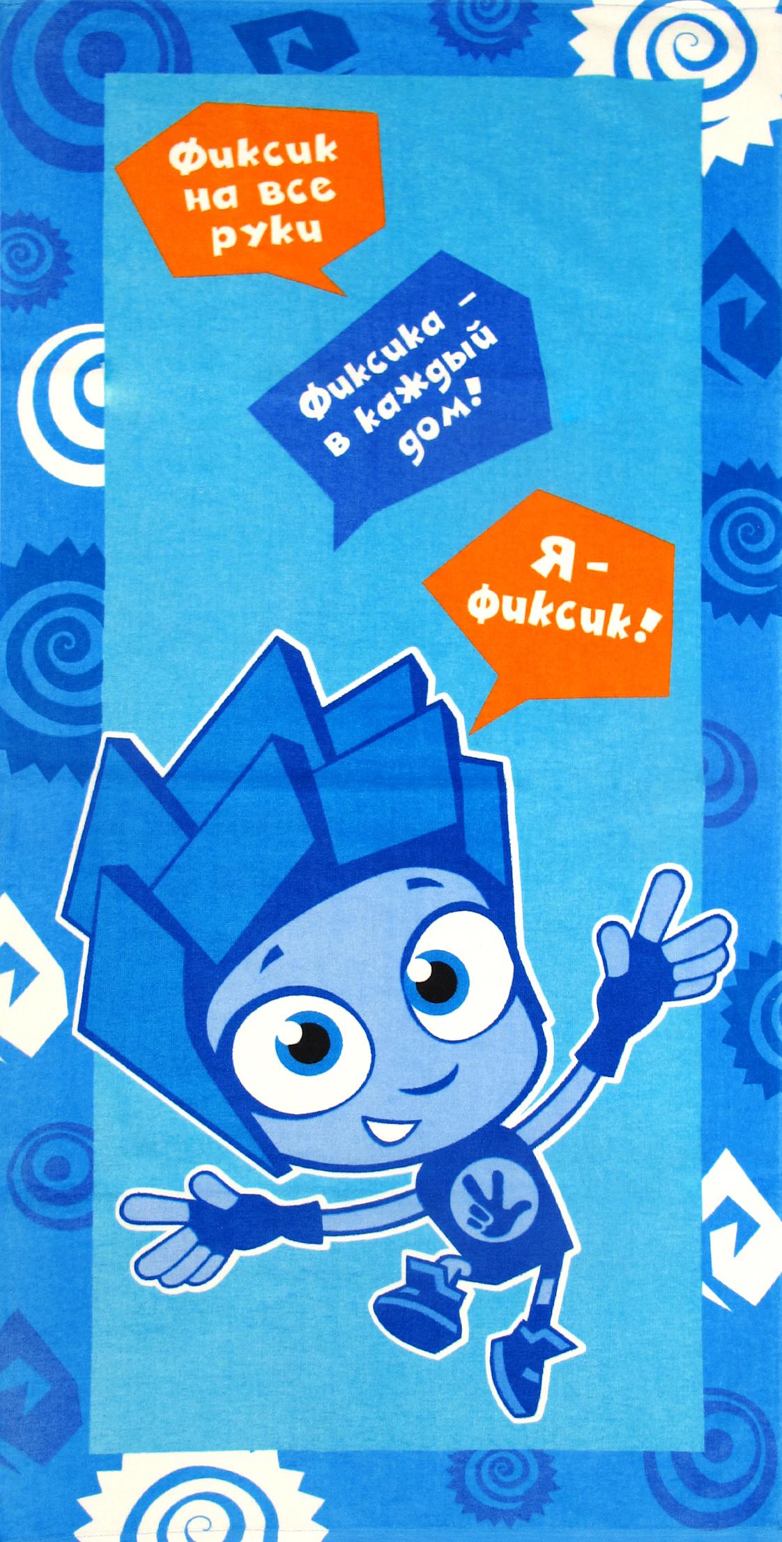 Полотенце махровое Bravo Фиксики. Нолик, цвет: голубой, 33 х 70 см. м1079_01 S полотенце махровое bravo фиксики нолик цвет голубой 60 х 120 см м1079 01 m