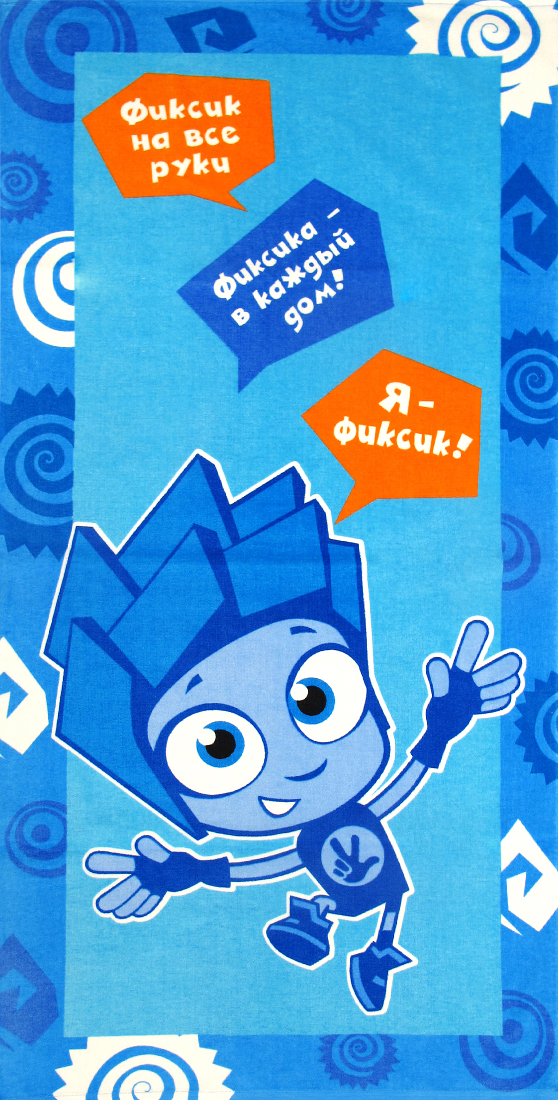 Полотенце махровое Bravo Фиксики. Нолик, цвет: голубой, 60 х 120 см. м1079_01 M полотенце махровое bravo фиксики нолик цвет голубой 60 х 120 см м1079 01 m