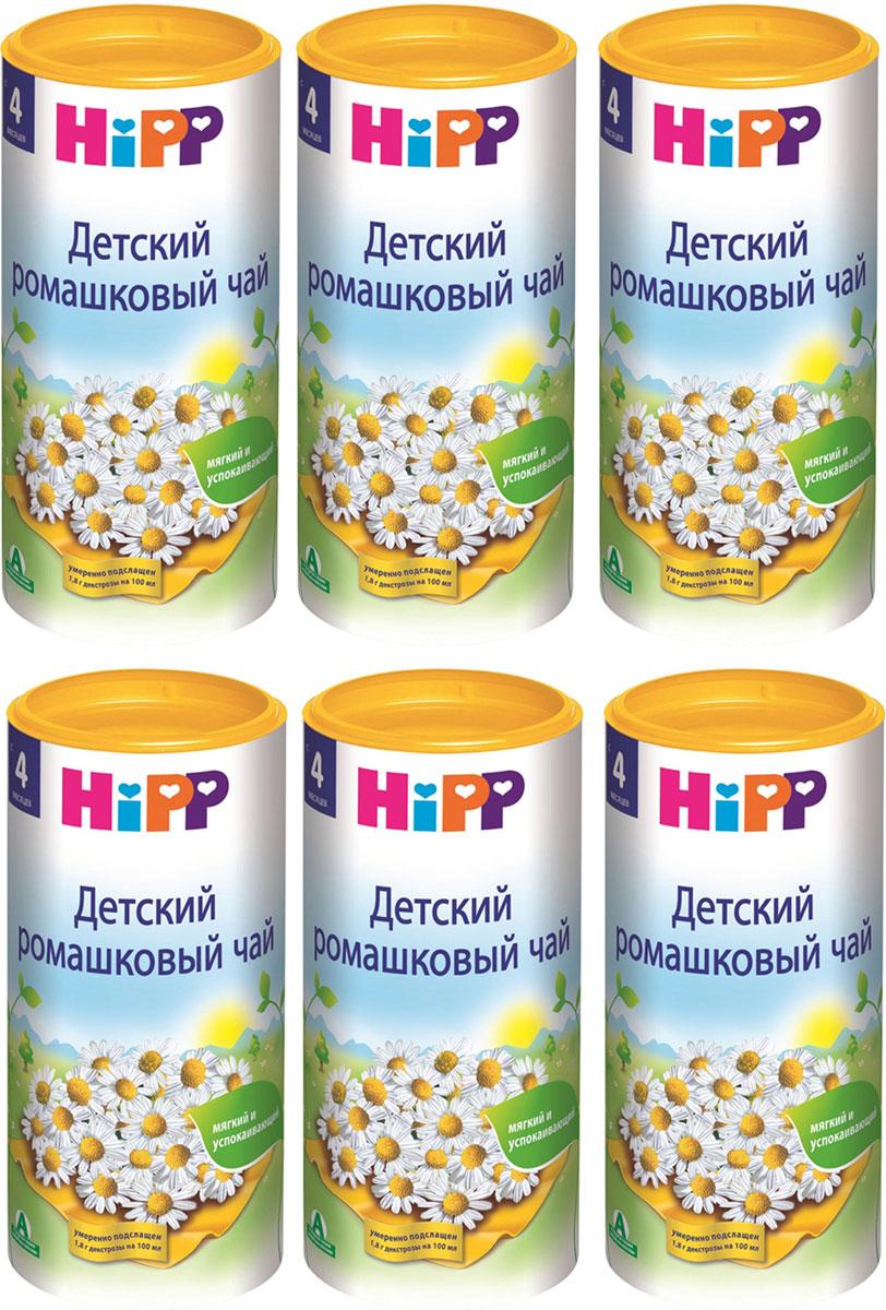 Hipp чай гранулированный из ромашки, с 4 месяцев, 6 шт по 200 г hipp чай гранулированный липовый цвет с мелиссой с 4 месяцев 200 г