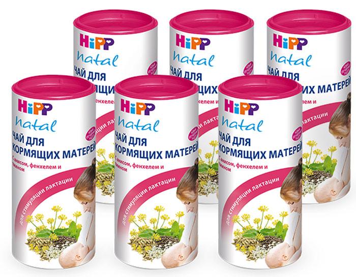 Hipp чай гранулированный для кормящих матерей, 6 шт по 200 г