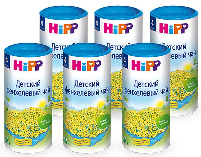 Hipp чай гранулированный фенхелевый, с 4 месяцев, 6 шт по 200 г