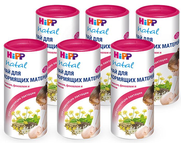 Hipp чай органический для кормящих матерей пакетированный, 6 шт по 30 г чай для кормящих матерей hipp повышающий лактацию 200 г