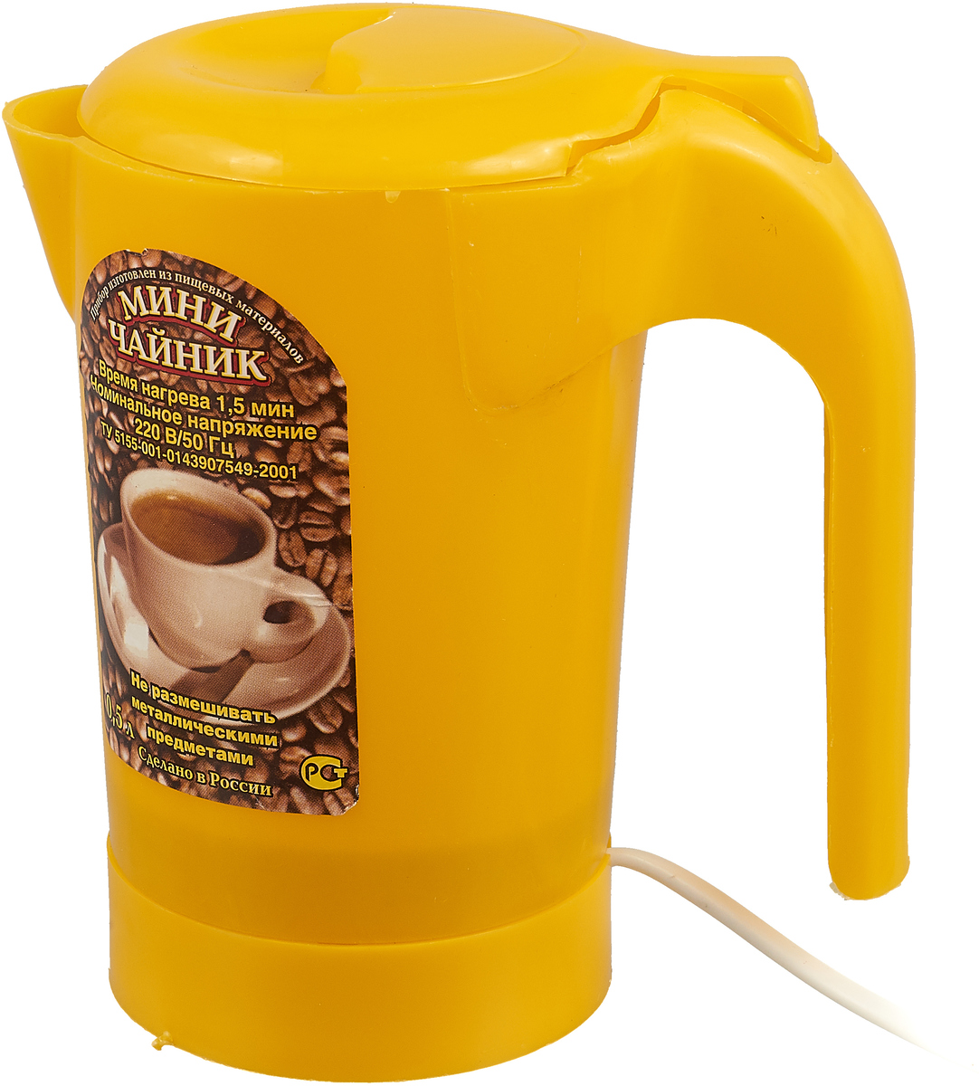 лучшая цена Электрический чайник Zimber ZM-1235, цвет: желтый