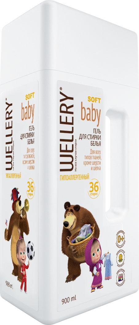 """Жидкое средство для стирки детского белья Wellery """"Soft Baby"""" гипоаллергенный, 0,9 л"""