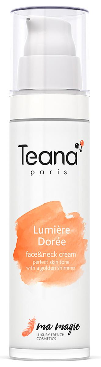 """Teana Крем для лица и шеи """"Lumiere Dorеe"""" идеальный тон с мерцающей пыльцой, 50 мл"""