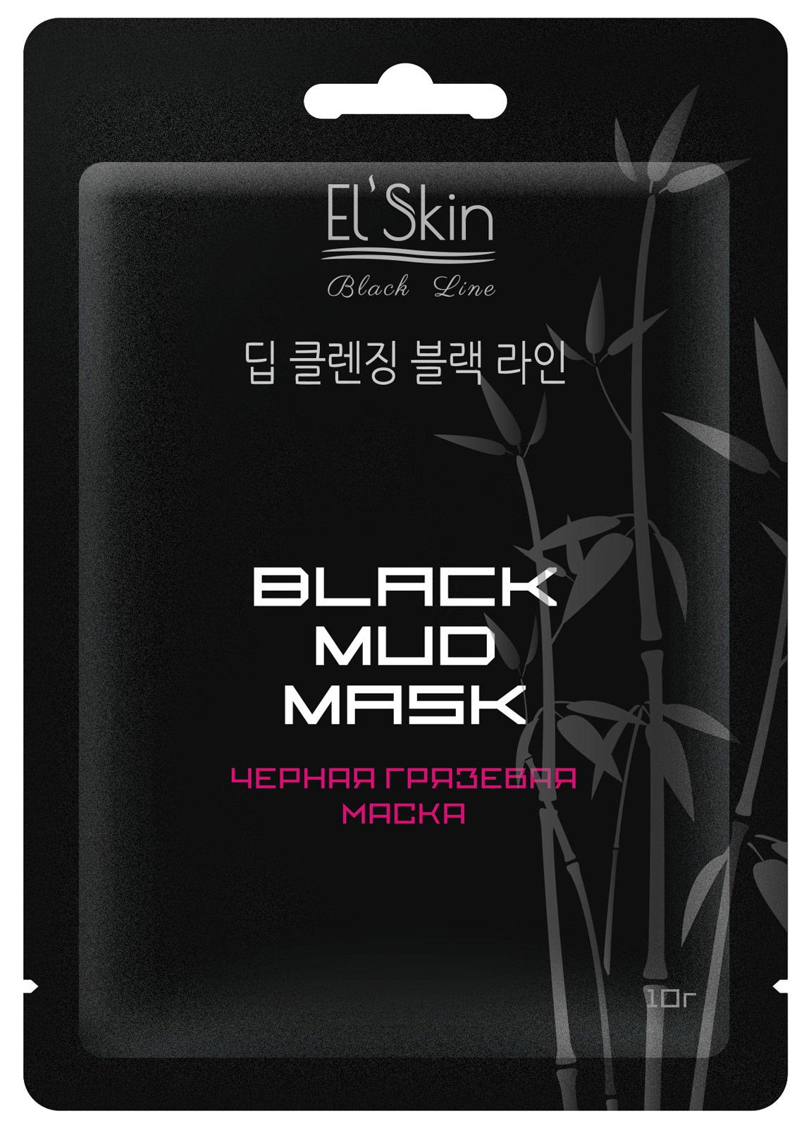 El'Skin Черная грязевая маска, 10 г косметические маски spa pharma грязевая маска для нормальной и жирной кожи