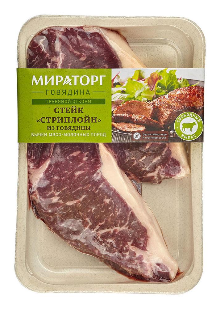 Стейк Стриплойн из говядины травяного откорма Мираторг, 500 г