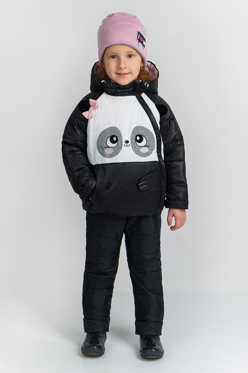 Комплект верхней одежды Boom!