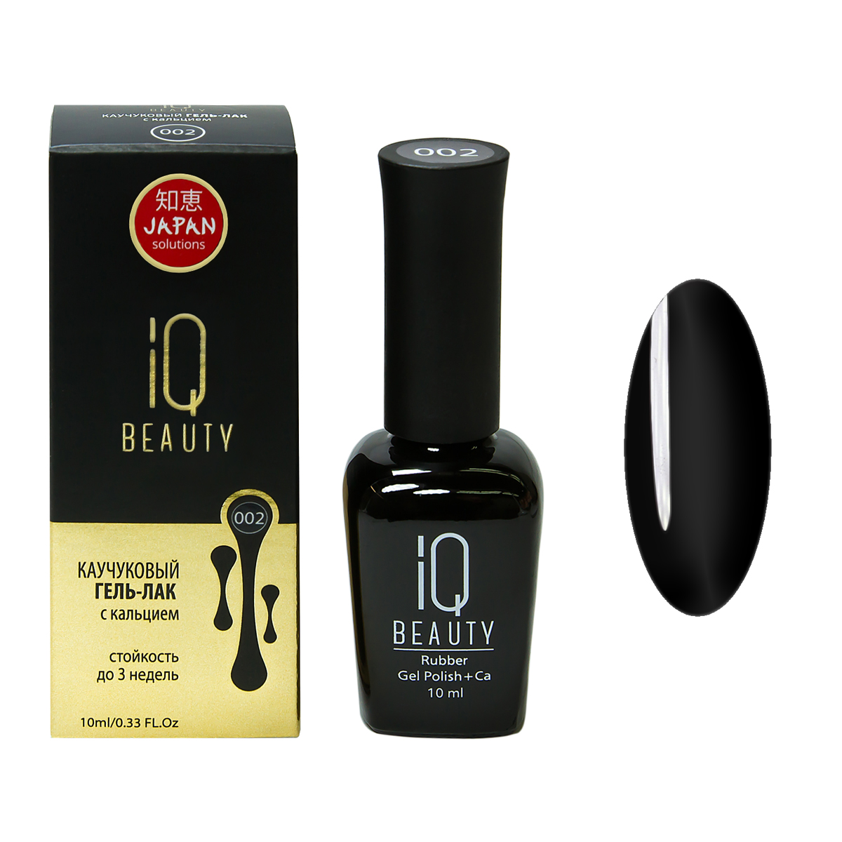 цена на Гель-лак IQ BEAUTY Каучуковый с кальцием