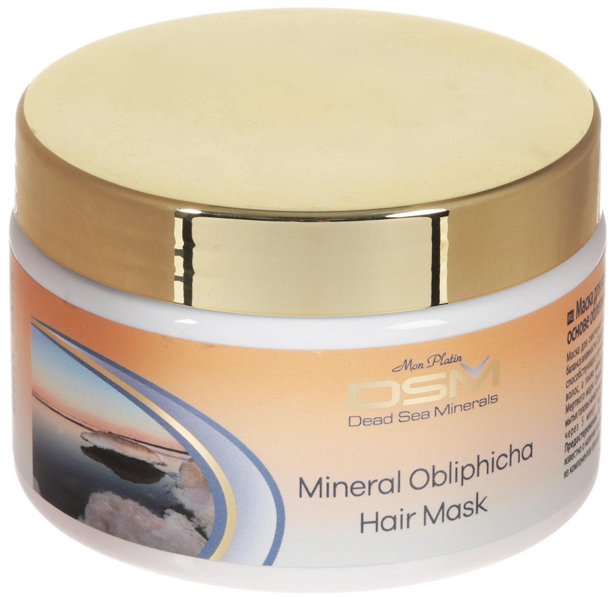 Маска для волос Mon Platin DSM175