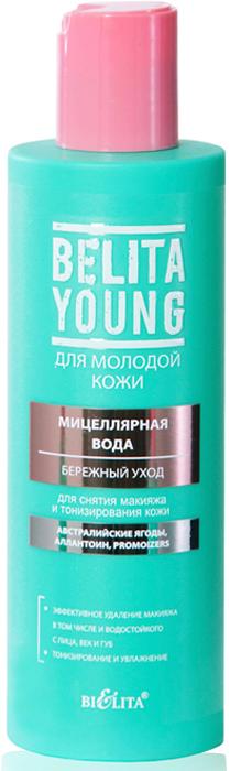 """Белита Мицеллярная вода для снятия макияжа и, тонизирования кожи """"Belita Young"""", 200 мл"""