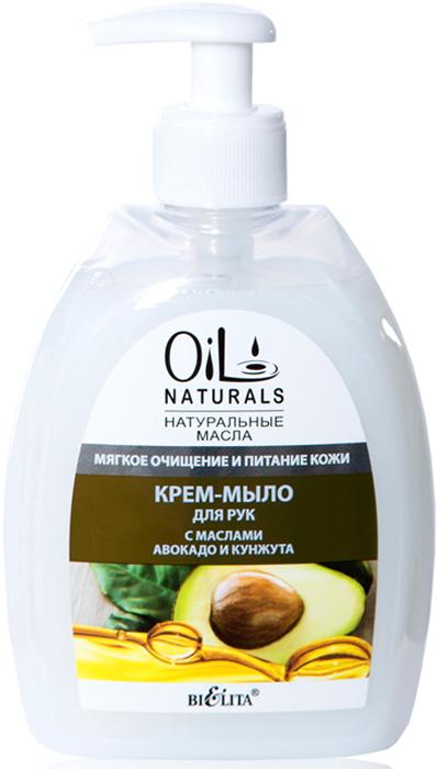 """Белита Крем-мыло для рук с маслами авокадо и кунжута """"Мягкое очищение и питание кожи"""", 400 мл"""