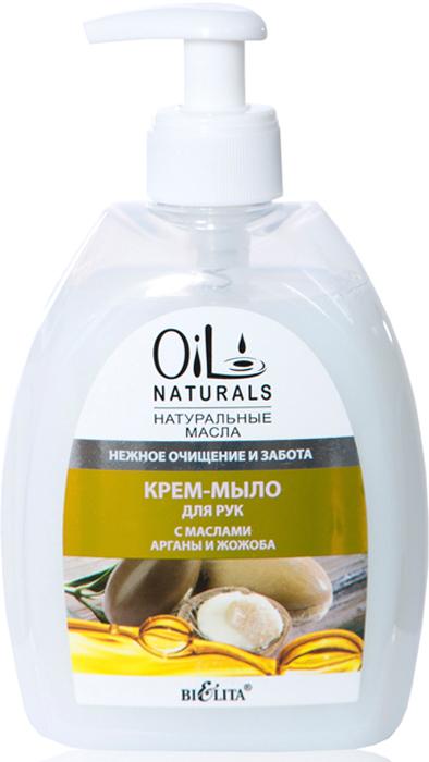 """Белита Крем-мыло для рук с маслами арганы и жожоба """"Нежное очищение и забота"""", 400 мл"""