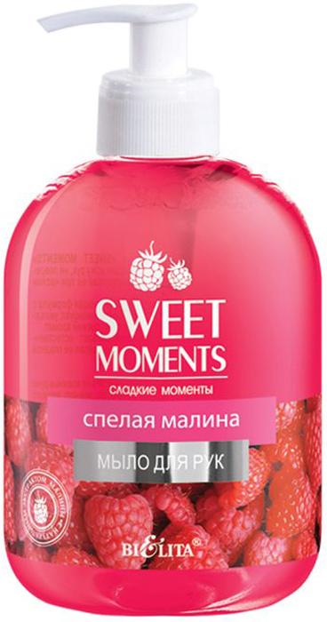 """Белита Жидкое мыло для рук """"Sweet Moments. Спелая малина"""", 500 мл"""