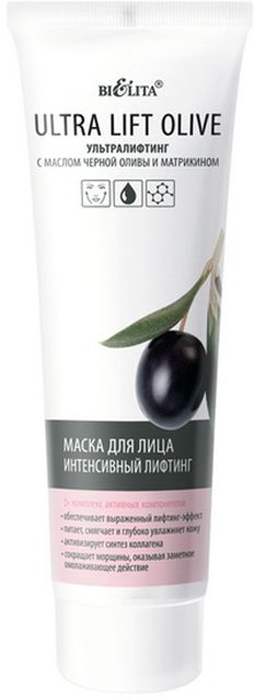 Белита Маска для лица Ultra Lift Olive. Интенсивный лифтинг, 75 мл shary маска ампульная для лица лифтинг эффект гиалуроновая кислота и морские водоросли 23 г