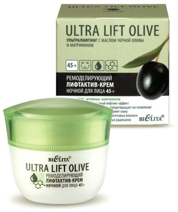 Белита Крем ночной для лица 45+ Ultra Lift Olive. Ремоделирующий лифтактив, 50 мл виши лифтактив про