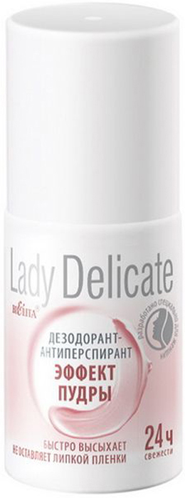 "Белита Дезодорант-антиперспирант ""Lady Delicate. Эффект пудры"", 50 мл"