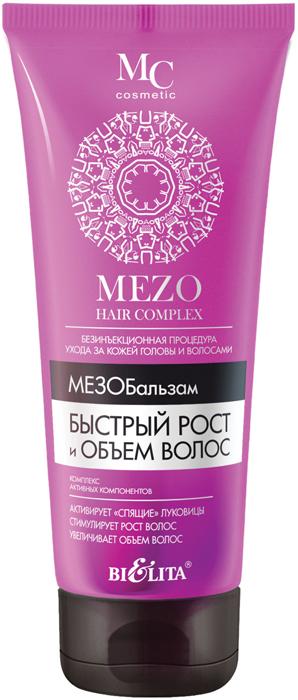 "Белита МезоБальзам ""Mezo Hair"", быстрый рост и объем волос, 200 мл"