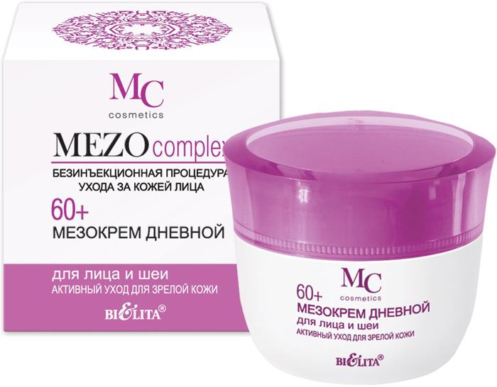 Белита МезоКрем дневной для лица и шеи 60+ Активный уход для зрелой кожи