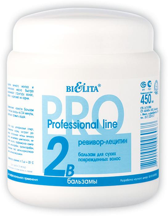 Белита Бальзам для волос Ревивор-лецитин, с экстрактом ромашки, 450 мл белита восстановительный бальзам для волос ревивор с экстрактами алоэ и крапивы 100 мл