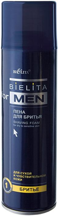 Белита Пенка для бритья для сухой и чувствительной кожи, 250 мл белита пенка ромашковая для умывания 250 мл