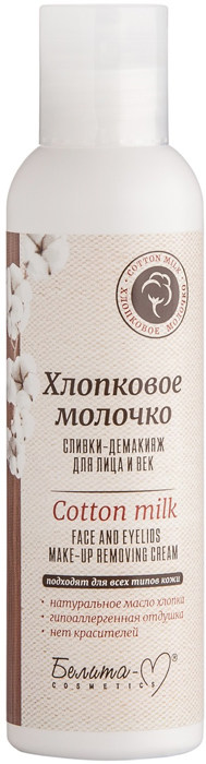 Белита-М Сливки-демакияж для лица и век