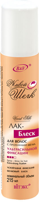 Витэкс Лак-блеск для волос с протеинами шелка ультрасильной фиксации, 215 мл