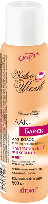 Витэкс Лак-блеск для волос с протеинами шелка ультрасильной фиксации, 500 мл