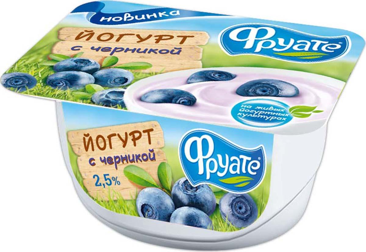 Фруате Йогурт с Черникой 2,5%, 125 г