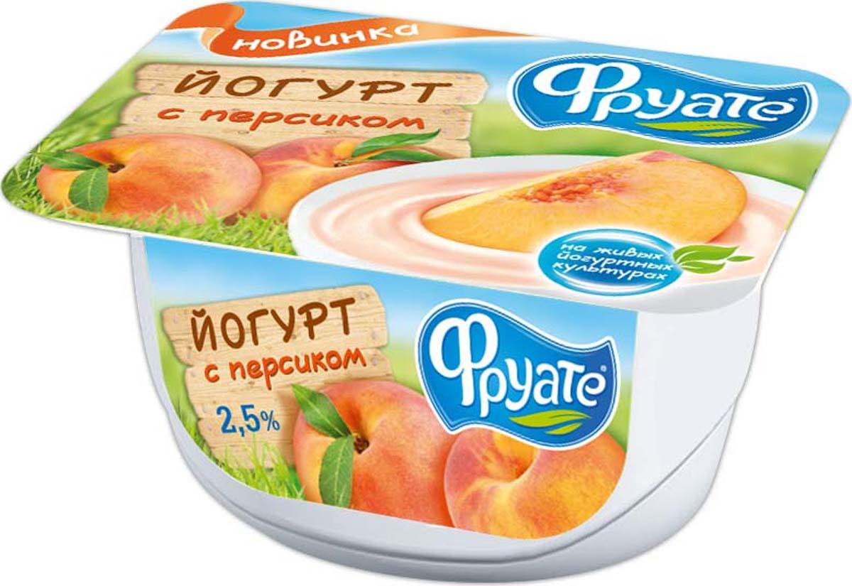 Фруате Йогурт с Персиком 2,5%, 125 г
