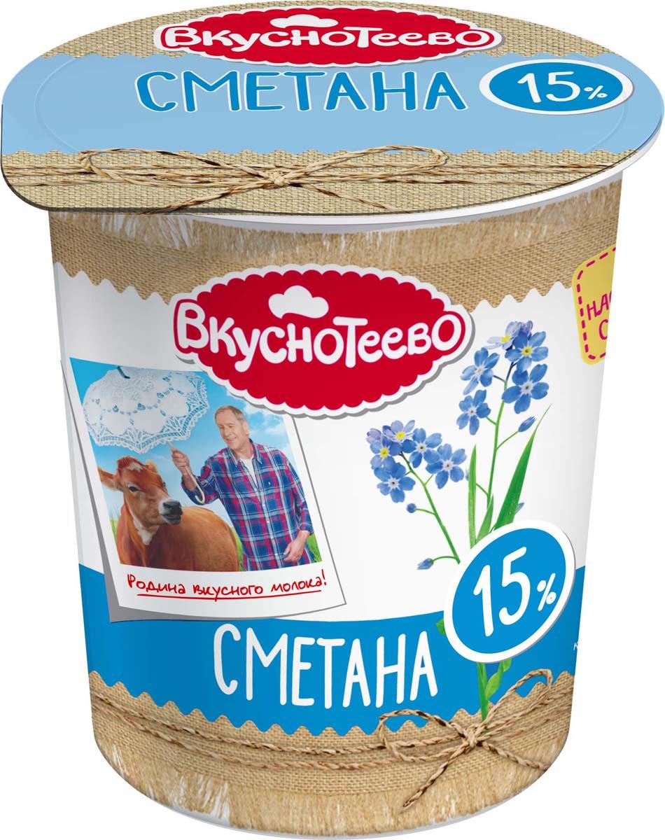 Вкуснотеево Сметана 15%, 300 г цены
