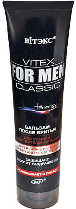 """Витэкс Бальзам после бритья для сухой и чувствительной кожи """"Vitex For Men Classic"""", 100 мл"""