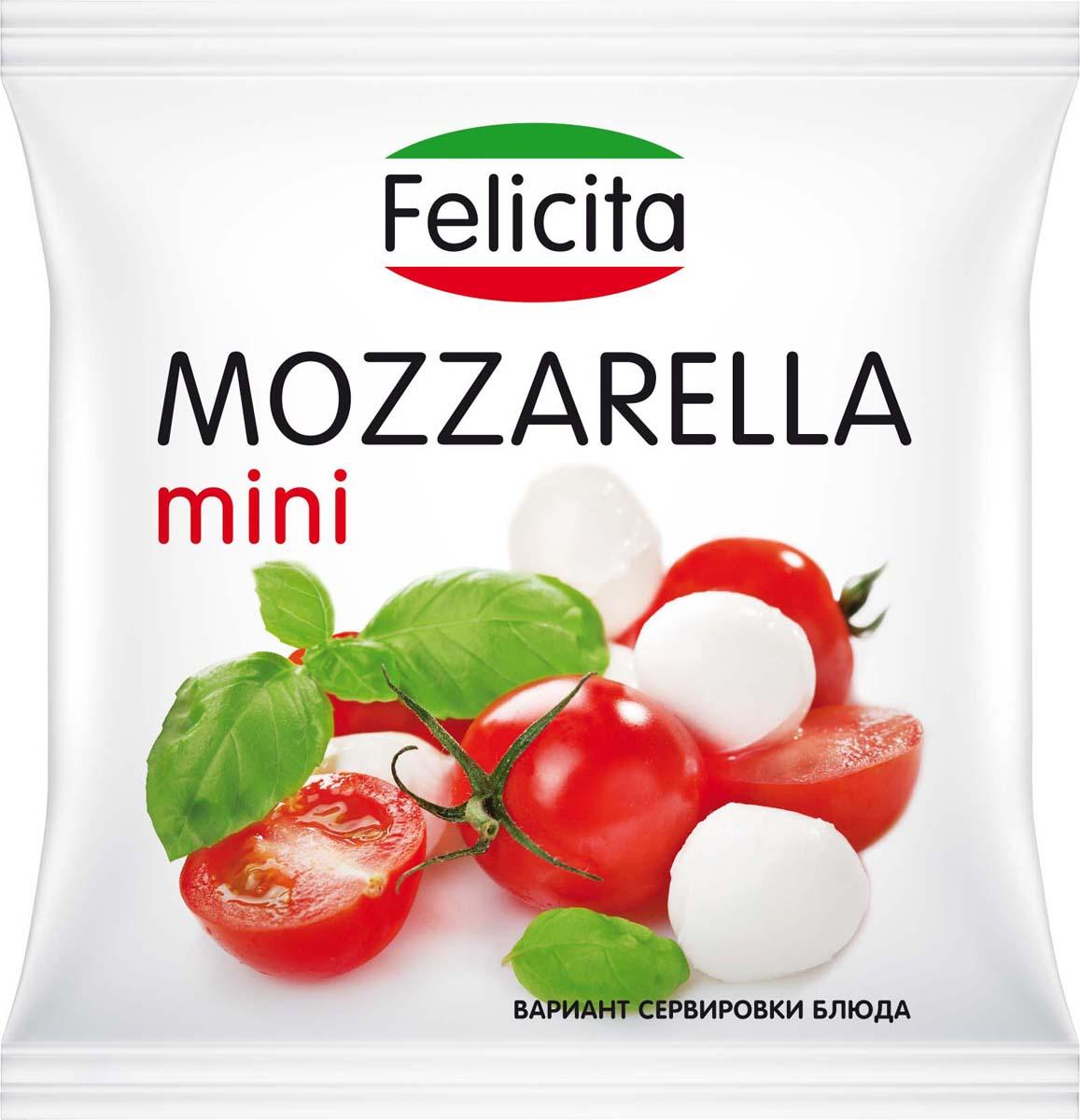 Felicita Сыр Моцарелла мини, 120 г