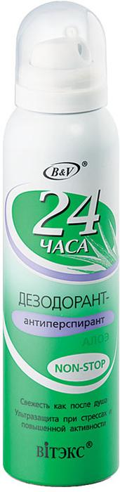 Витэкс 24 часа Дезодорант-антиперспирант Алоэ Non-Stop, 150 млV-430Обеспечивает сверхсильную защиту от пота в течение всего дня.Гель алоэ Вера смягчает и защищает кожу. Дезодорант не оставляет белых пятен и следов на коже и одежде. Продлевает ощущение свежести надолго.
