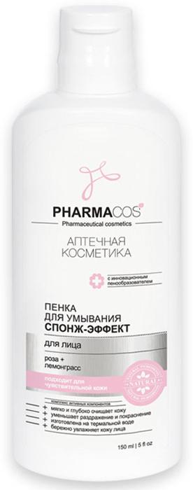 """Витэкс Пенка для умывания для лица """"PHARMACos. Спонж-эффект"""", 150 мл"""