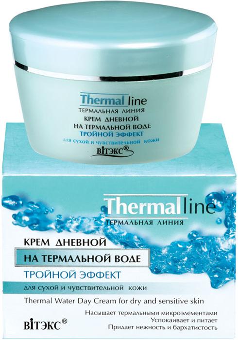 Витэкс Крем Дневной на термальной воде-тройной эффект для сухой и чувствительной кожи лица, 45 мл Витэкс