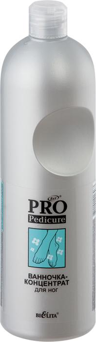 "Белита Ванночка-концентрат для ног ""PRO Pedicure"", 1000 мл"