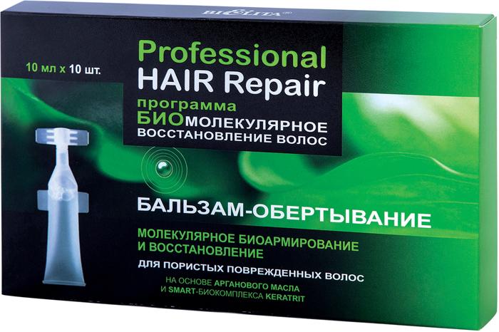 Белита Бальзам-обертывание молекулярное биоармирование и восстановление для поврежденных волос, 10 мл х 10 шт белита восстановительный бальзам для волос ревивор с экстрактами алоэ и крапивы 100 мл